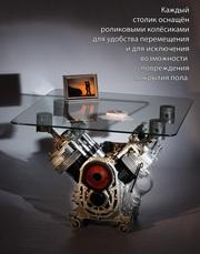 Продам кофейный столик из двигателя