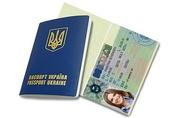 Оформление шенгенских  и национальных виз