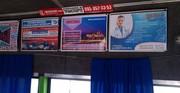 Реклама в маршрутных такси,   транспорте Луганска в панелях ПАССАЖИР-ИНФО
