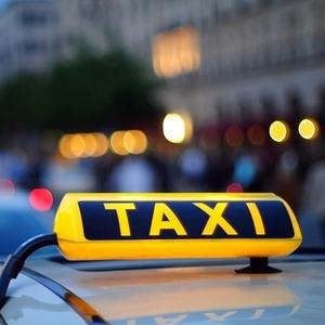 Такси в Луганске Единая служба такси