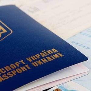 Визы в Шенген,  США,  Австралию,  Великобританию в Канаду