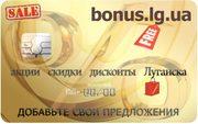 Bonus.LG.ua - акции,  распродажи,  скидки,  бонусы,  дисконты Луганска