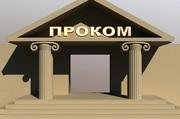 Интернет магазин стройматериалов procom. lg. ua
