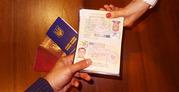 Шeнгeнcкие и национальные визы,  шопинг туризм